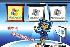 XP系统即将停止服务,微软早该这么干了