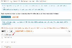 WordPress数据库清理优化插件:WPDBSpringClean  删除已卸载的插件所残留的数据库表