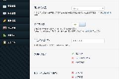 国内wordpress社会化营销必备插件:WordPress连接微博专业版 [更新至V4.0]