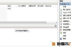 Win8/Win8.1玩转虚拟机(三):Hyper-V网络设置篇