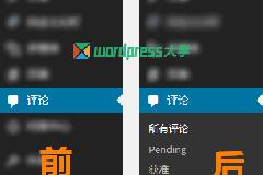 WordPress 后台评论菜单添加常用二级菜单插件:Comment Menu Links