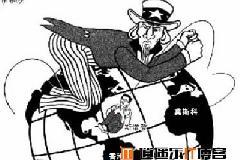 有关部门:美国棱镜针对中国的窃密基本属实