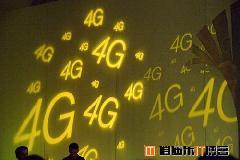 """移动4G网络,网速""""快""""全靠吹"""