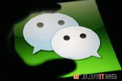 腾讯正式确认微信个人号好友数上限