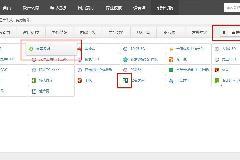 用WordPress打造自己的网站导航-前端设计网址源码免费下载(含教程)