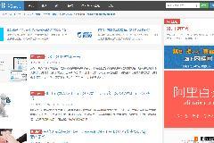 最新大前端D8 3.0/4.0官方原版wordpress博客主题模板html5自适应免费下载