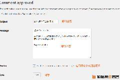WordPress 评论通过审核后邮件通知评论插件:Comment Approved