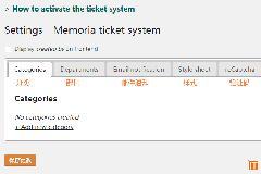 WordPress 在线客服工单支持系统插件:Memoria Ticket System