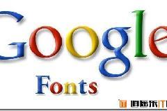 历经数月Google Fonts增加国内IP,一切恢复正常访问