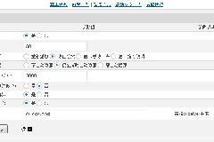 WordPress 视频播放器插件 ck-video(支持国内10多家视频网站无广告播放)