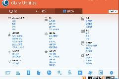 免费系统清理与优化工具Glary Utilities Pro v5.23  简体中文绿色便携版免费下载