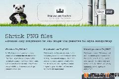 TinyPNG:强悍的PNG图片在线压缩工具