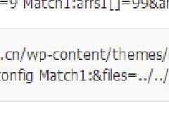 wordpress手机主题插件WP Mobile Edition存在远程文件读取漏洞
