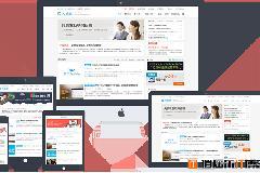 WordPress主题 DUX原版 小清新CMS主题带用户中心[更新至1.2]
