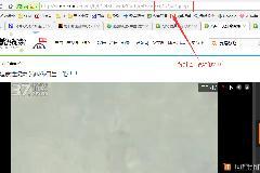 在网页中嵌入QQ视频的步骤和代码