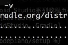 史上最详细的Android Studio系列教程(5)–Gradle命令详解与导入第三方包