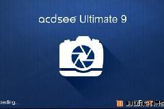 ACDSee Ultimate 9.1.0.580+河蟹补丁+汉化补丁 V4版
