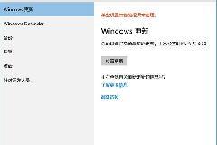win10 th2正式版更新慢下载很慢怎么办?