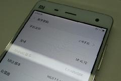 跳过Android 5.0小米4搭载Android 6.0的MIUI 7内测
