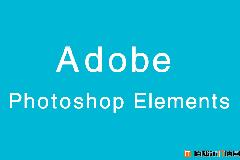 Adobe Photoshop Elements 14.1 SP嬴政天下大师版分离特别版免费下载