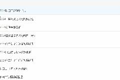 利用代码实现自定义百度网盘分享密码
