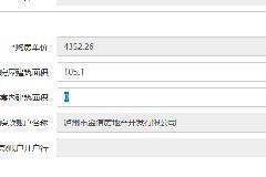 """屏蔽HTML5 input在type=""""number""""时的上下加减数字小箭头"""