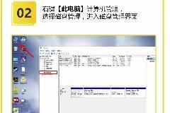 新硬盘如何分区 硬盘分区、删除分区、扩大分区图文教程
