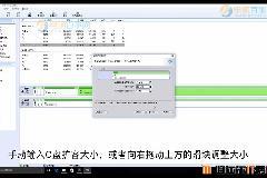 C盘容量不够怎么办 电脑C盘无损扩容图文教程