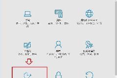 Win10动画效果怎么设置 Win10动画效果开启与关闭教程