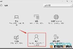 Win10图片密码怎么用 Win10图片密码设置方法