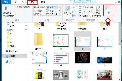 Win10打开资源管理器进入我的电脑设置教程