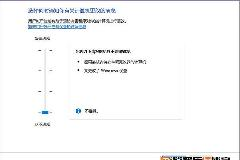 win10关闭UAC解决Realtek HD Audio更新失败