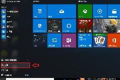 Win10桌面背景不显示怎么办?Win10背景不显示解决办法