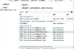 Win10邮件和日历同步错误0x80c8043e解决方法
