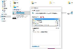 win10 Windows.old文件夹删除方法 图文教程