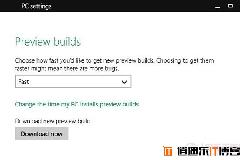 Win10 Build 9879预览版不能自动更新怎么办?