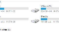 硬盘图标怎么改 更改本地磁盘图标方法