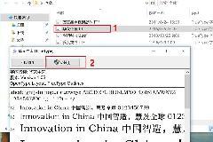 字体下载后怎么安装?Win10字体文件夹路径详解