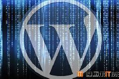 WordPress 5.0.1 发布更新,修复7个安全问题