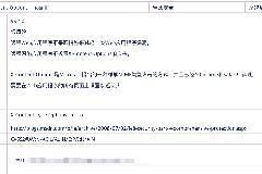 """对于""""Refused to execute script from """" because its MIME type ('text/html') is not executable, and strict MIME type checking is enabled.""""问题的解决办法"""