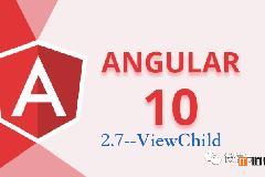 Angular10教程–2.7 ViewChild与ViewChildren 属性装饰器