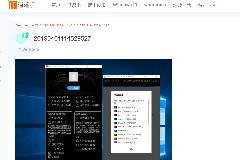 wordpress网站如何禁用图片附件页面url地址