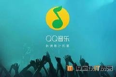 腾讯QQ音乐前端面经(已offer)