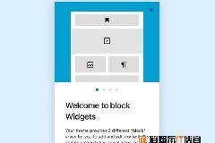 WordPress经典小工具插件Classic Widgets 恢复经典小部件